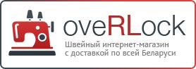 Интернет магазин швейных машин и оверлоков overlock.by