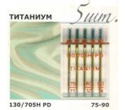 Иглы для швейных машин ORGAN Titanium