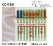 Иглы для швейных машин ORGAN COMBI