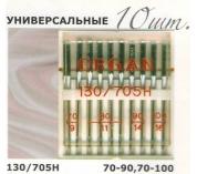 Иглы для швейных машин ORGAN Универсальные 10шт.