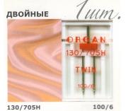Иглы для швейных машин ORGAN Twin 100/6