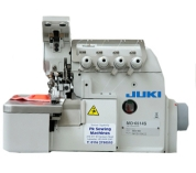 Оверлок промышленный Juki MO-6504S-OA4-150+сервомотор