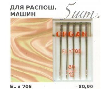 Иглы для швейных машин ORGAN EL 705 фото