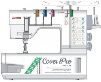 Плоскошовная машина Janome Cover Pro 8800CPX фото