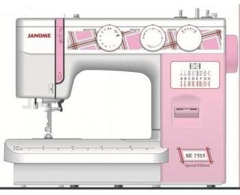 Швейная машина Janome SE 7515 (Special Edition) фото